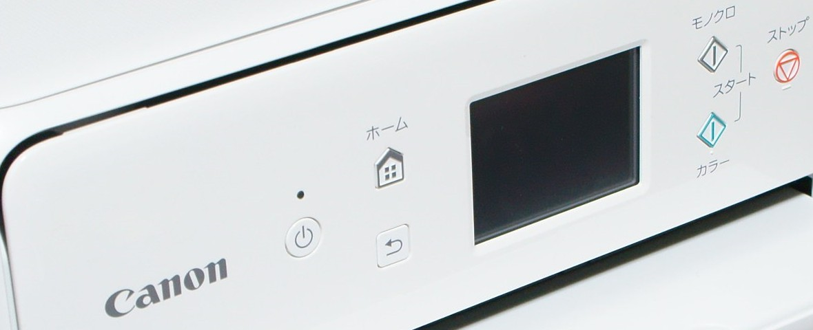 TS6030_ホームボタン